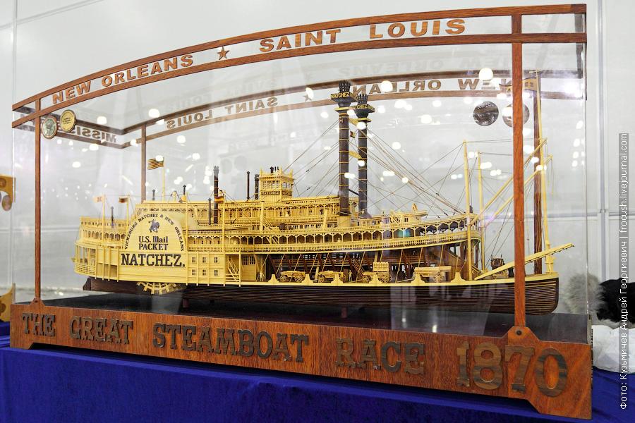 Колесный пароход «Natchez» построен в 1869 году в Цинциннати