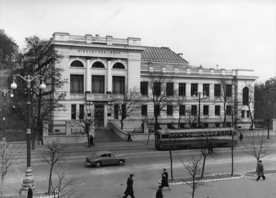 1954.04.19. Библиотека им. КПСС (ныне Парламентская библиотека Украины)