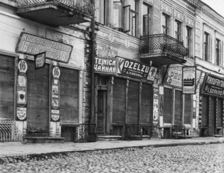 Businesses on a street in Daugavpils on the day of Yom Kippur, 1924. Photo by Maynard Owen Williams.