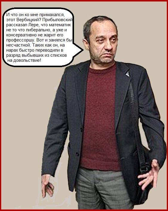 Подрабинек Александр, правозащитники03