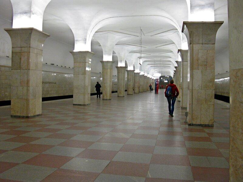 Станция метро Кропоткинская.