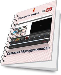 binderlayingopen(2).jpg