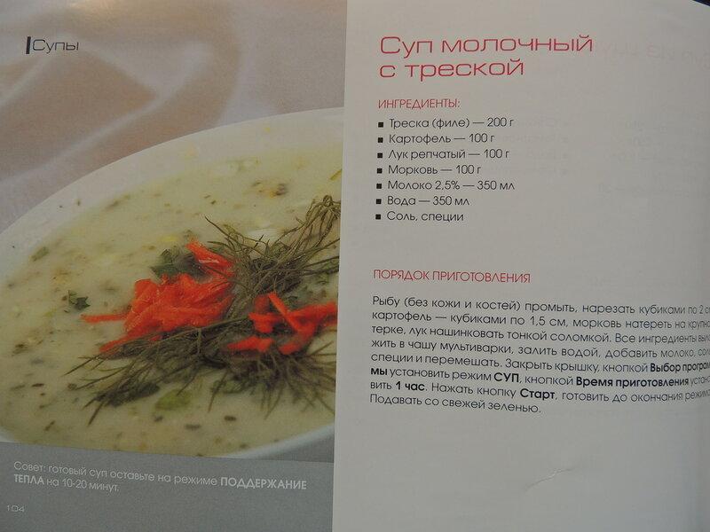 http://img-fotki.yandex.ru/get/4127/116816123.2d7/0_8fac3_38afcf6e_XL.jpg