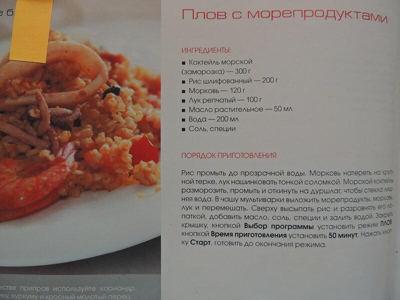 http://img-fotki.yandex.ru/get/4127/116816123.2d8/0_8faf7_6d061aab_XL.jpg