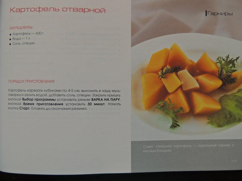 http://img-fotki.yandex.ru/get/4127/116816123.2d8/0_8fb06_cf93b166_XL.jpg