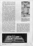 Реконструкция ЗИЛа-стр 5.jpg