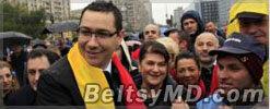 На парламентких выборах в Румынии победила правящая коалиция