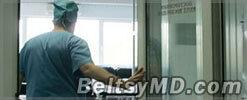Репортаж об изнасиловании пациенток в психдиспансере Бельц