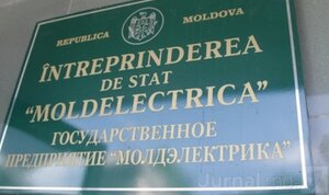 Молдову ожидает подорожание электроэнергии?