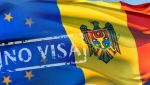 Молдове безвизовый режим с ЕС светит не скоро