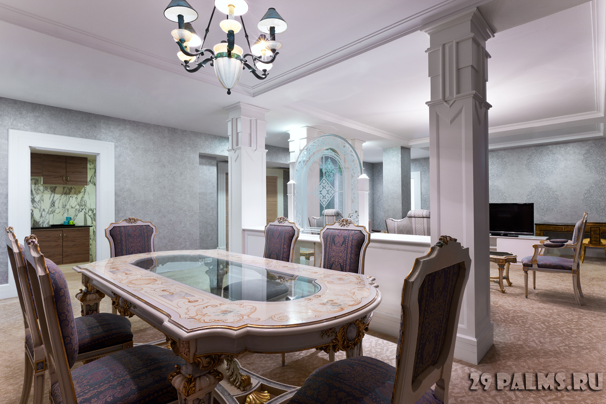 Four in hand dining room