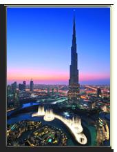 ОАЭ. Дубаи. Бурдж-Халифа (Burj Khalifa)