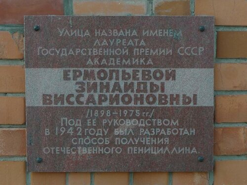 http://img-fotki.yandex.ru/get/4127/130321337.11/0_c0d1f_8f03b44b_L.jpeg.jpg