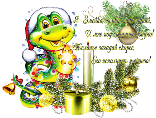 http://img-fotki.yandex.ru/get/4127/131624064.34d/0_a0f7a_fcb443d0_L.jpg