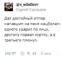 Драка Удальцова на похоронах Долматова