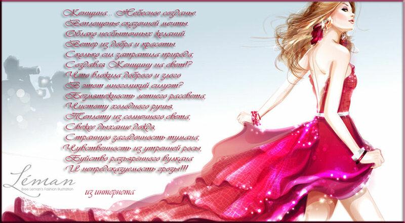 http://img-fotki.yandex.ru/get/4127/136583709.37/0_8f436_1254b4a9_XL.jpg
