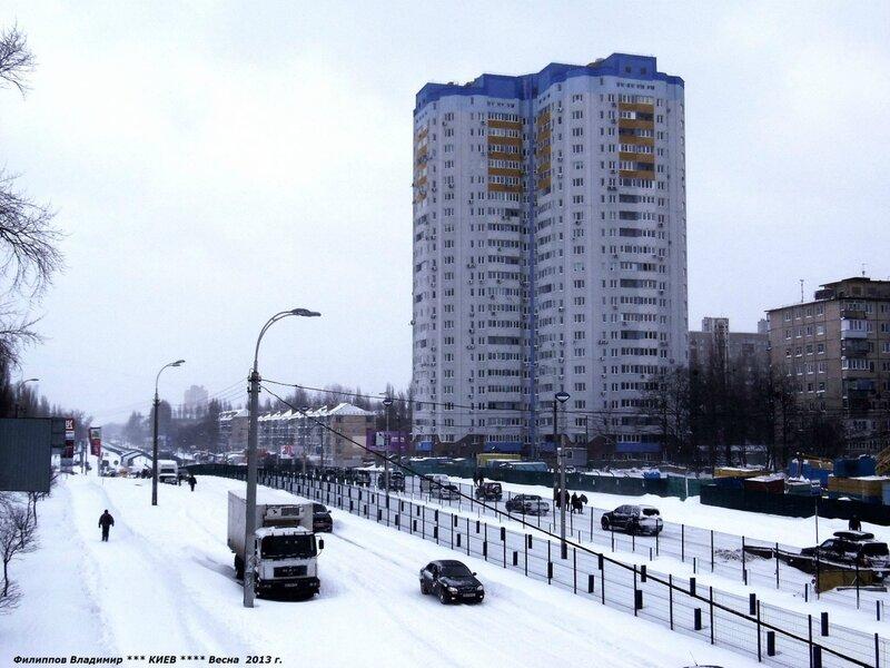 Город Киев. Проспект Космонавта Комарова. 23 марта 2013 г.