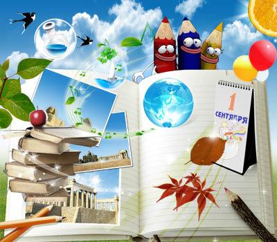 # Кузьменко Н.С., Бетенькова Н.М. Прописи «Хочу хорошо писать» в 4 ч. – 2011 и послед. где купить в Чите
