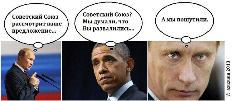 http://img-fotki.yandex.ru/get/4127/201879834.1/0_b7032_a508bc10_XL.jpg.jpg