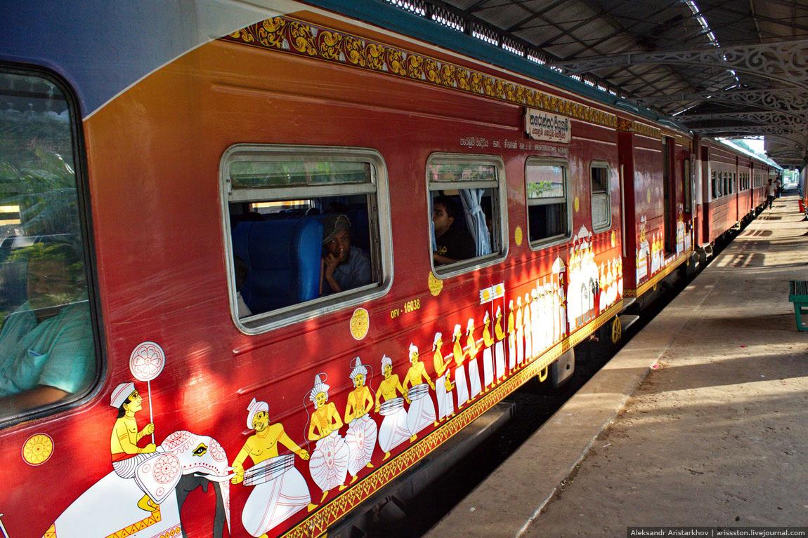 Шри-Ланка_Железная дорога_27
