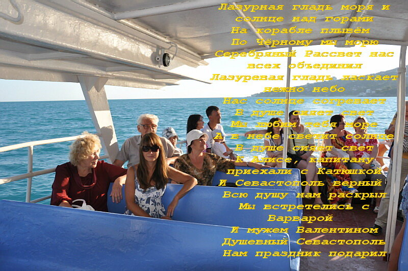http://img-fotki.yandex.ru/get/4127/25708572.80/0_91eed_32a95cf7_XL.jpg