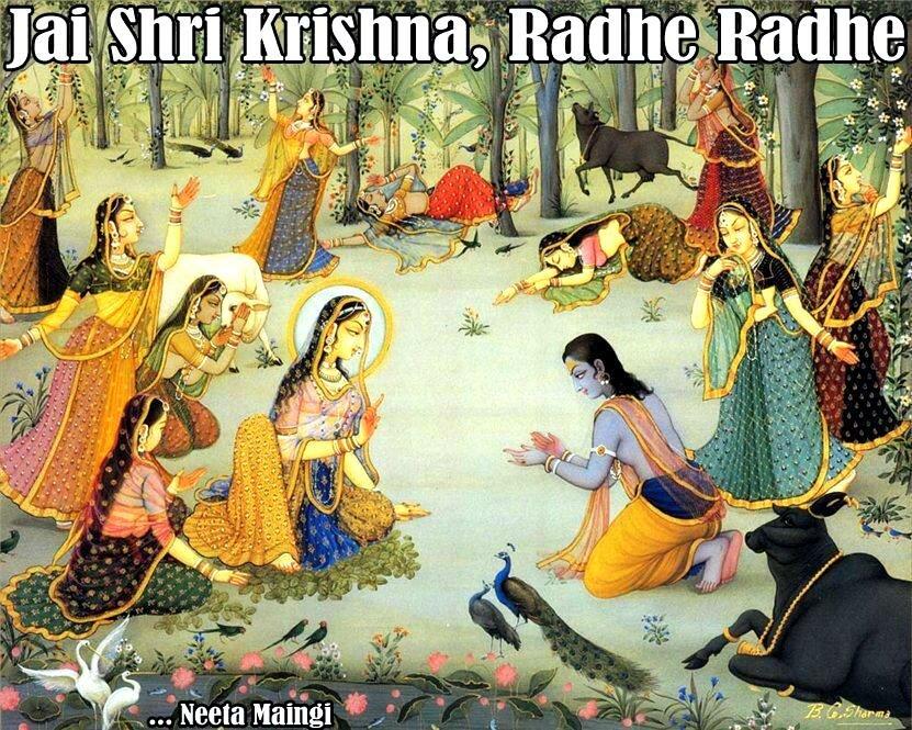 Искусство - картина Шри Шри Радха-Кришна