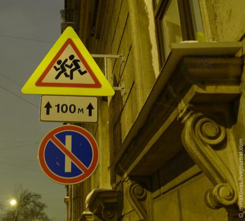 Экскурсионный тур в санкт-петербург из москвы на выходные