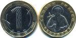 Болгария, 1 лев, 2002 год