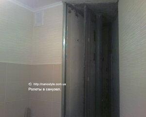 вариант двери в туалет.