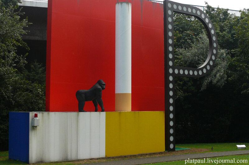 парк современной скульптуры в кельне