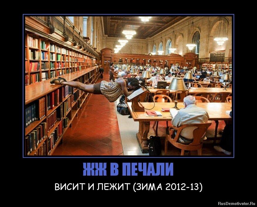 Чёрная зима Рунета