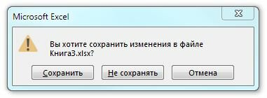 Рис. 180.1. Excel выводит это напоминание для каждого несохраненного файла