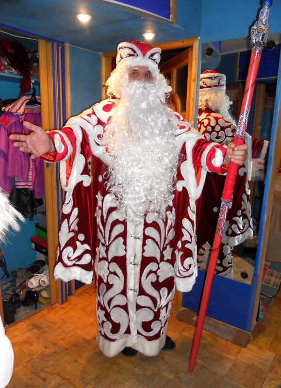 Дед Мороз (костюм)