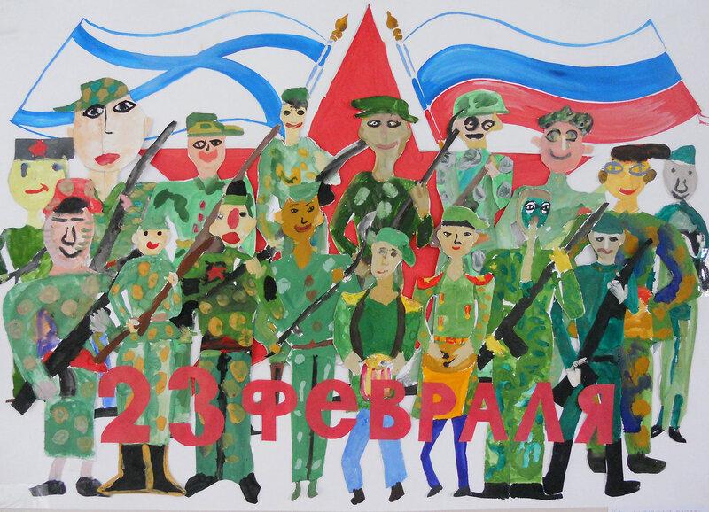 Русская армия всех сильней!