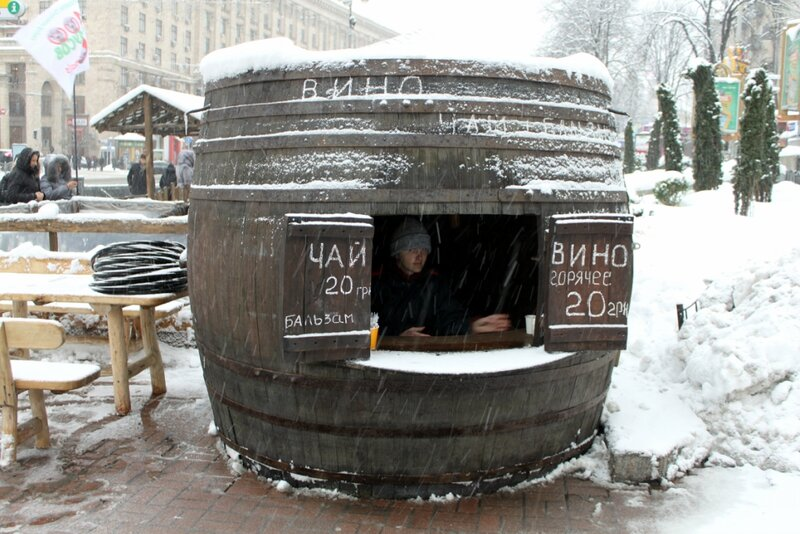 Торговля чаем и горячим вином на Крещатике