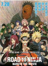 ������ 9 �����: ���� ������ (Road to ninja)