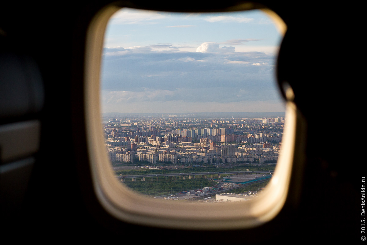 Полёт Саратов - Санкт-Петербург 31