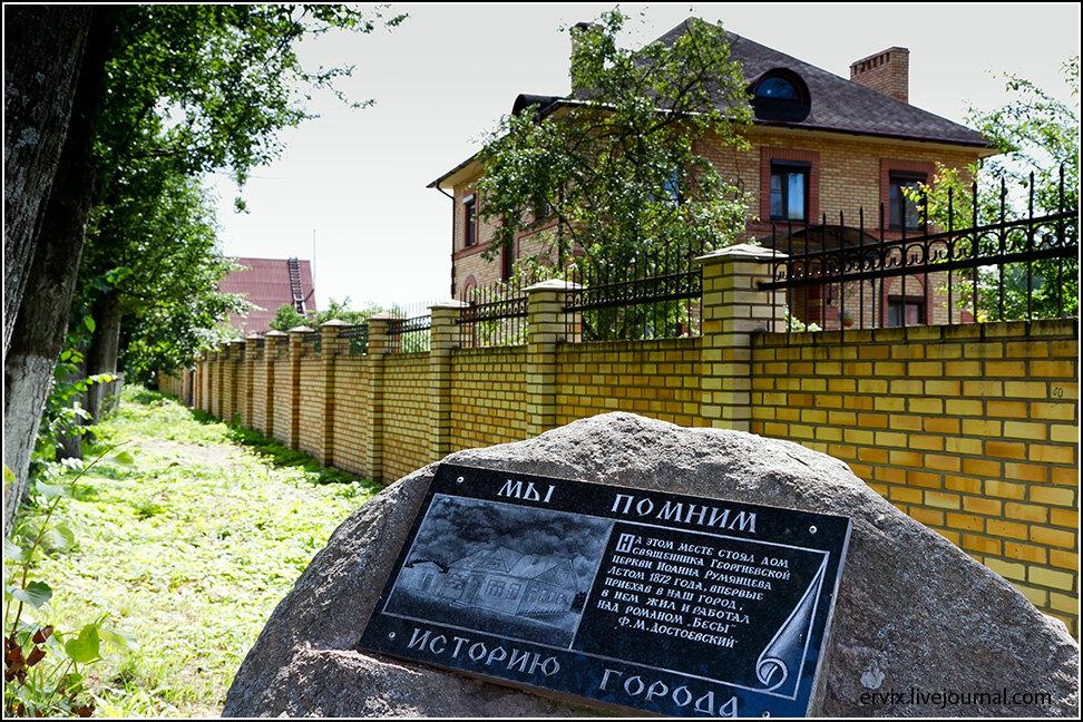 Главное событие последних 150 лет в городе - отбытие в этих местах ссылки Ф.Достоевским. У него, кстати, тут очень симпатичный дом-музей, о котором мы поговорим позднее.