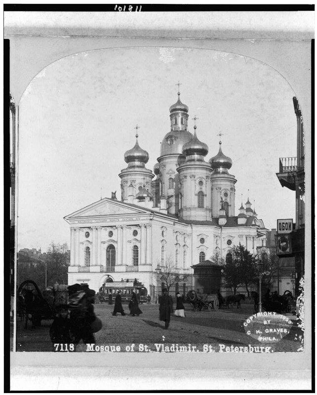 Mosque of St. Vladimir, St. Petersburg 1900