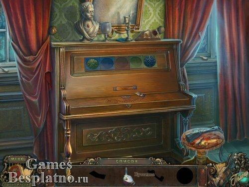 Маэстро 3: Музыка из Небытия. Коллекционное издание