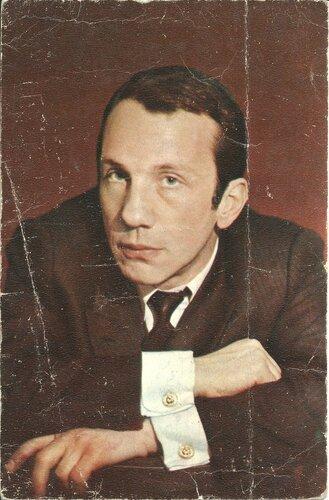 "Открытка ""Савелий Крамаров""-1970 г."