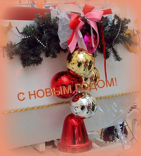 Пусть Новый Год волшебной сказкой в ваш дом тихонечко войдет!