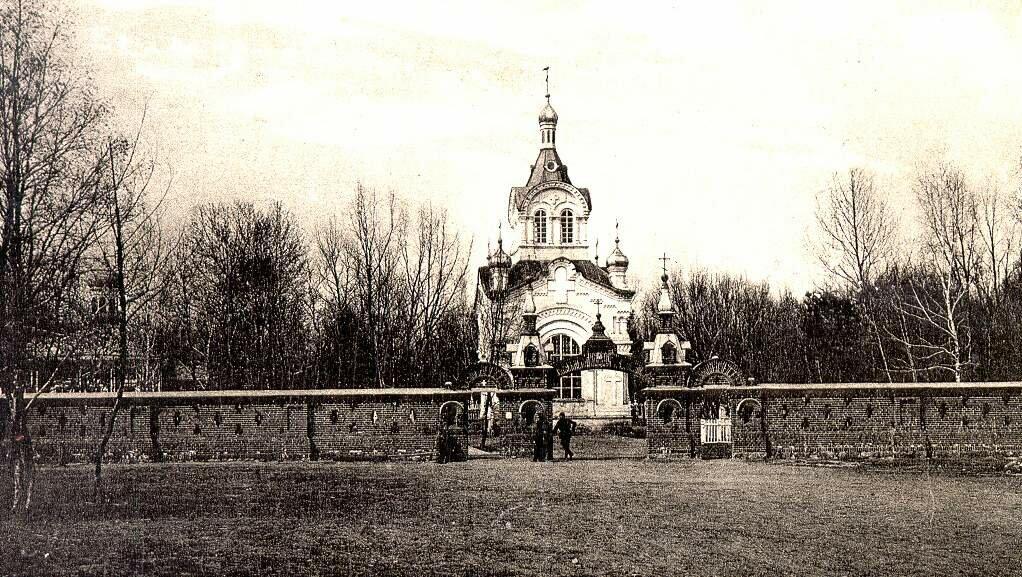 Частная часовня на городском Вознесенском кладбище