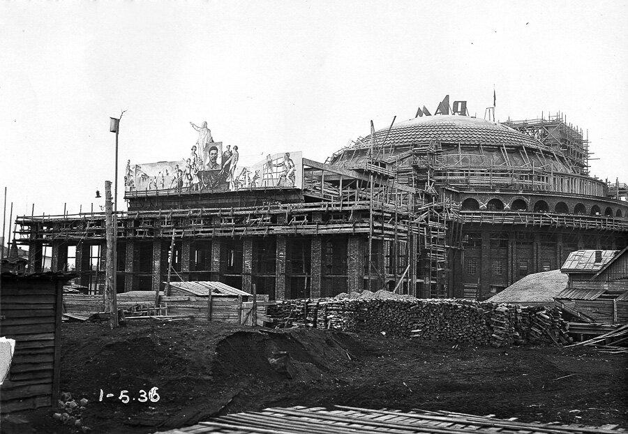 Строительство театра оперы и балета, 1 мая 1936 года