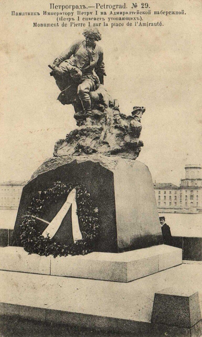 Памятник Императору Петру I на Адмиралтейской набережной