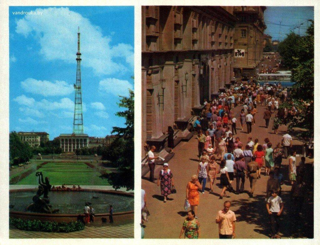 11. Слева — студия телевидения, справа — на Ленинском проспекте