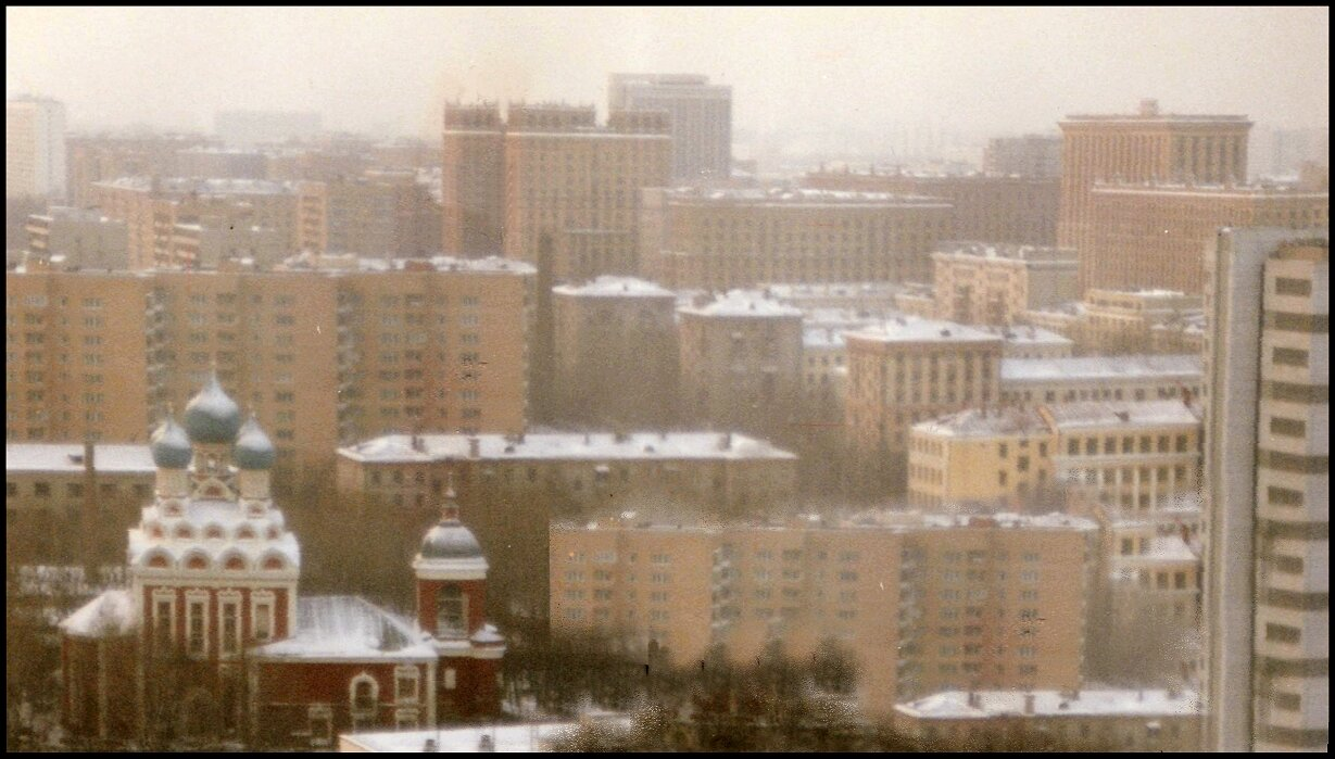 Панорама севера Москвы