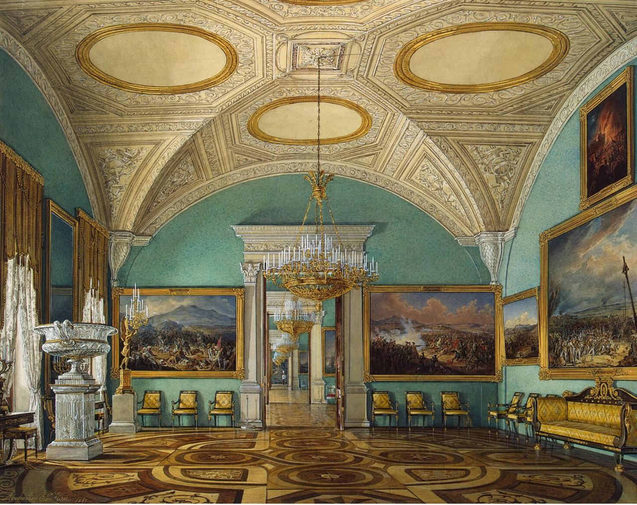 Интерьеры Зимнего дворца. Пятый зал Военной галереи