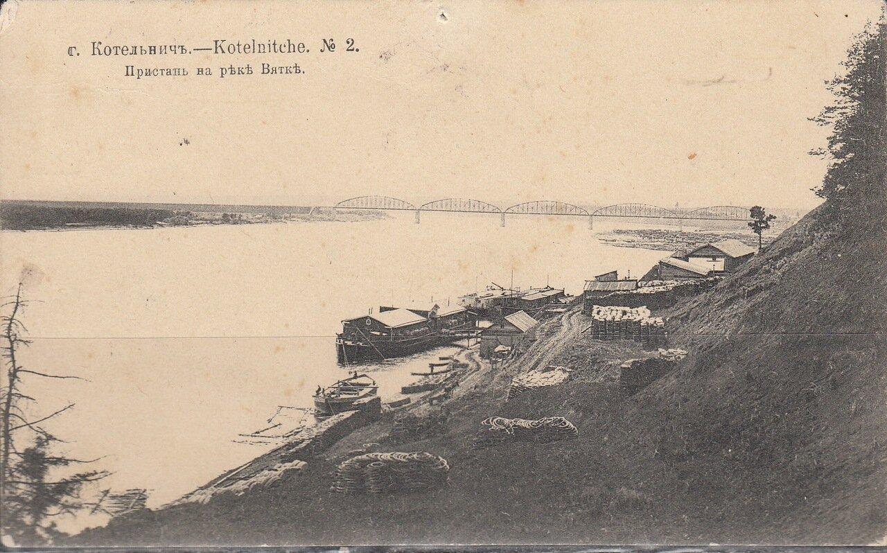 Пристань на реке Вятке
