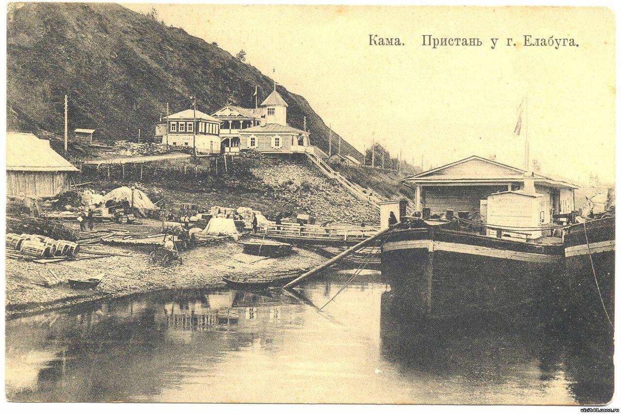 Пристань у Елабуги
